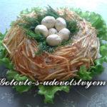 """Салат """"Гнездо глухаря"""", 7 разнообразных рецептов"""
