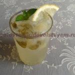 Напиток из лимона