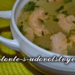 Рыбный суп для детей, 10 рецептов